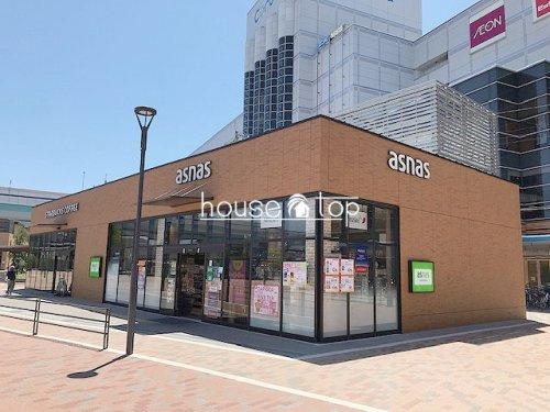 アズナス 甲子園西口店の画像
