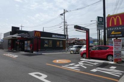 マクドナルド 総社溝口店の画像1