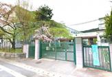 京都市立陵ケ岡小学校