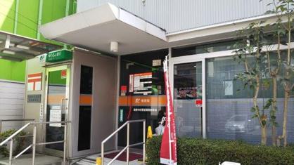 倉敷中庄駅前簡易郵便局の画像1