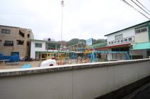 阿賀中央幼稚園
