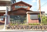 佐々木内科医院