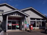 領石郵便局