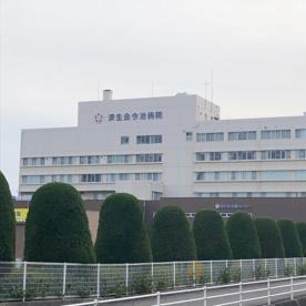済生会今治病院の画像1