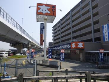 BOOKOFF PLUS(ブックオフ プラス) 福岡野多目店の画像1