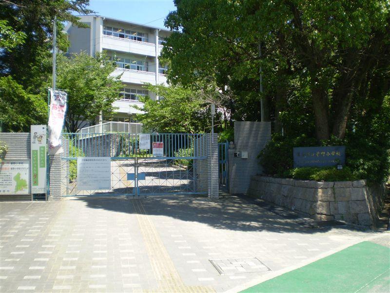 萱野小学校の画像