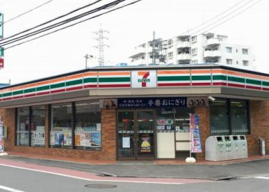 セブンイレブン 綾瀬店の画像1