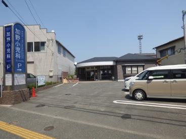 加野小児科医院の画像1
