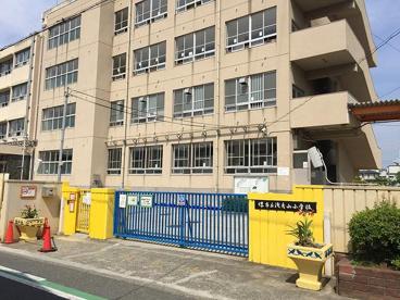 堺市立浅香山小学校の画像1