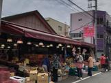 アキダイ関町本店