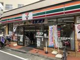 セブンイレブン 武蔵関駅北口店
