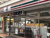 セブンイレブン 練馬関町北1丁目店