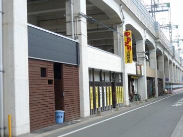 佐藤商店の画像2