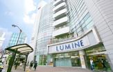 LUMINE(ルミネ)荻窪