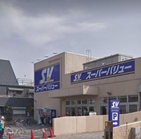 SuperValue(スーパーバリュー) 西尾久店の画像1
