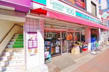 ローソンストア100 LS一ノ割駅前店の画像1