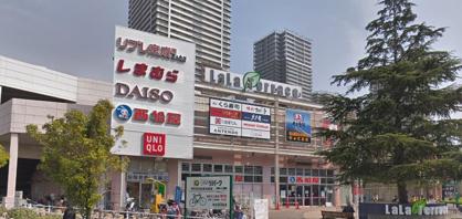 リブレ京成 LaLaテラス南千住店の画像1