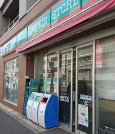 ローソンストア100 LS台東浅草五丁目店の画像1