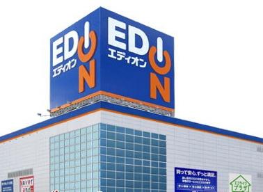 エディオンゆめタウン宇部店の画像1