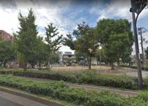 東田中公園