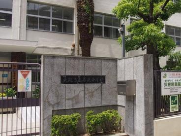 大阪市立喜連中学校の画像1