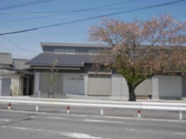 八ツ面町公民館の画像1