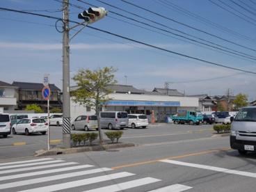 ローソン 西尾戸ケ崎店の画像1
