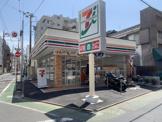 セブン-イレブン練馬関町北1丁目店