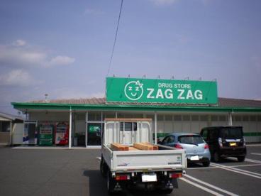 ZAG ZAG(ザグザグ) 加須山店の画像1
