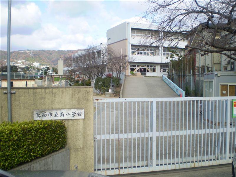 南小学校の画像