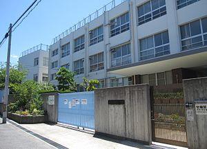大阪市立清水丘小学校の画像1