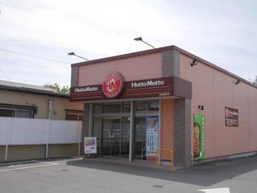 ほっともっと西尾緑町店の画像1