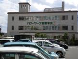 ハローワーク倉敷中央
