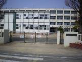 倉敷市立豊洲小学校