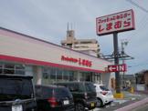 ファッションセンターしまむら 西尾店