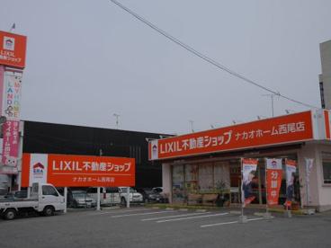 LIXIL不動産ショップ西尾店の画像2