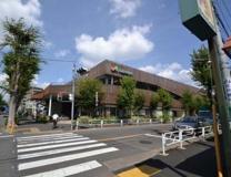 マルエツ 立川若葉町店