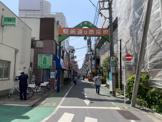 武蔵関駅前通り商店街