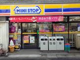 ミニストップ 中野若宮店