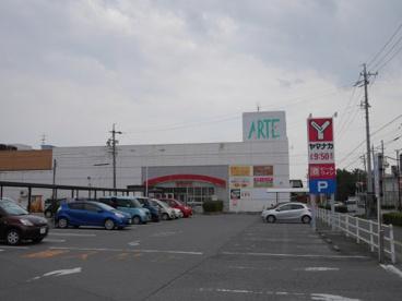 ヤマナカ アルテ碧南店の画像1