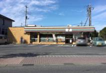 セブンイレブン 古河長谷町店