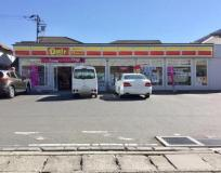 デイリーヤマザキ古河平和町店