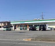 ファミリーマート 古河旭町店