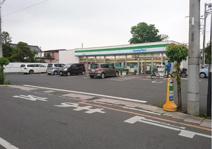 ファミリーマート 古河横山町店