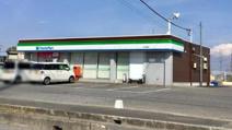 ファミリーマート 古河坂間店