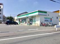 ファミリーマート古河東二丁目店