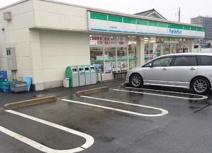 ファミリーマート 古河東本町店