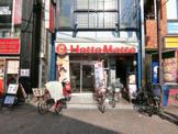 HottoMottoお花茶屋駅前店