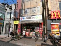 キッチンオリジンお花茶屋店