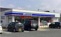 ローソン三和尾崎店